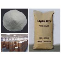 Buy cheap Feed Grade L-Lysine 98.5% for Animal feed additive animal fodder from wholesalers
