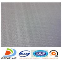 Buy cheap Woven Geotextile 200G/M2 product
