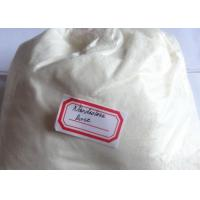 Buy cheap Nandrolone Base without Ester Nandrolone Decanoate Powder CAS 434-22-0 product