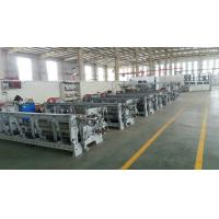 Buy cheap RECONDITION MODEL 747 788 CHINA RAPIER LOOM from wholesalers