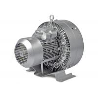 Buy cheap 8hp Ring Air Blower High Pressure , Vortex Air Pump For Water Treatment from wholesalers