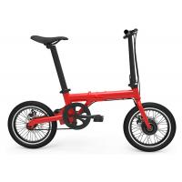 China Frame Folding Electric Bicycle 250W Electric Bike With Al - Alloy Lithium Battery on sale