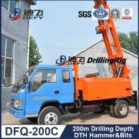 Buy cheap 200m Depth Good Quality DFQ-200C Portable Drilling Machine with Truck from wholesalers