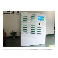 Buy cheap Touch Screen Self Serve Smart Cell Phone Charging Station Kiosk with Coin Acceptor from wholesalers