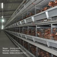 Buy cheap Design Layers Poultry Equipment Egg Laying Chicken Cage For Sale Automatic Feeding Drinking from wholesalers
