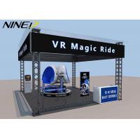 Buy cheap Amusement Park Ride Realidad 9D VR Cinema Double Egg Swing Seats product