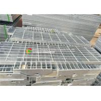 Buy cheap Aiti - Slip Ladders Galvanized Stair Treads, Serrated Bar Grating Stair Treads product
