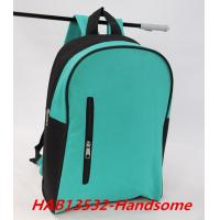 Buy cheap Kids school bags for teenagers-HAB13532 product