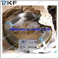 Buy cheap ZWZ High Quality Extra Large Single Row Thrust Roller Bearing 29284M/9039284 from wholesalers