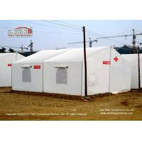 Buy cheap UV Resistant Outdoor Event Tents For Disaster Relief  20 Years Life Span from wholesalers