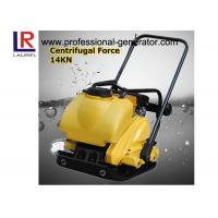 Buy cheap CE Gasoline Construction Plate Vibratory Compactor For Asphalt , 14KN Centrifugal Force product