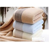 Buy cheap Household Terry Cotton Bath Towels For Adults Super Absorbent 70*140cm from wholesalers