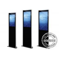 Buy cheap 65 Inch Outdoor Advertising Digital Advertising Display Screen For Sale from wholesalers