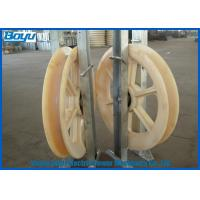 Buy cheap 916x110 Single Nylon Wheels Diameter 916mm Load 50kN Bundled Conductor Pulley Under 800mm2 Conductor from wholesalers