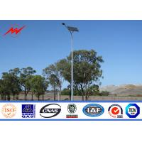 Buy cheap Durable 4w 1.72m Street Garden Light Poles With Hot Dip Galvanization from wholesalers