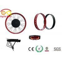 Buy cheap 500W Hub Wheel Fat Tire Electric Bike Conversion Kit With Star One Type Battery from wholesalers