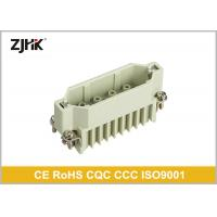 Buy cheap 25 Pole Heavy Duty Multi Pin Connector 10A 250V With Crimp Insert 09210253101 from wholesalers