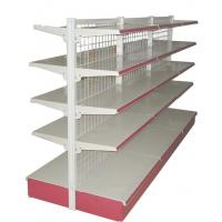 Buy cheap Gondola Shelving Accessories---chrome Wire Fencing & Dividers from wholesalers