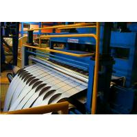 Buy cheap Hydraulic Steel Coil Slitting Line , Rolled Steel Sheet Slitting Machine from wholesalers