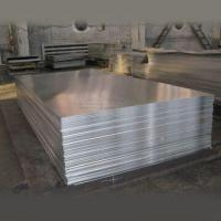 Buy cheap Aluminum Sheet, Suitable for Conductors, Cookwares, and Instrument Panels from wholesalers