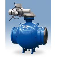 Buy cheap Fully Welded Body Ball Valve  2 from wholesalers