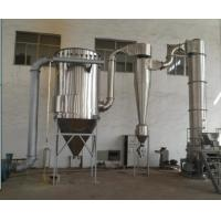 Buy cheap High Speed Rotary Spin Flash Dryer XSG-8 Model For Soybean Protein from wholesalers