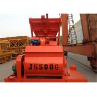 Buy cheap Dry Hard / Plastic / Flow / Light Aggregate Concrete Mixer Machine for Construction  from wholesalers