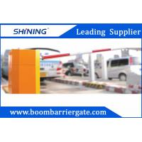 Buy cheap A3 Security Automatic Toll Gate For 40km/H Car Can Increase Vehicle Throughput from wholesalers