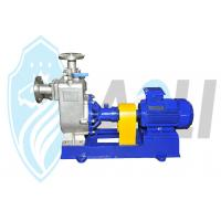 Buy cheap Water Self Priming Centrifugal Pump , Low Noise Self Suction Pump Energy - Saving from wholesalers