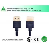 Buy cheap Ultra Slim Metal Shell HDMI High Speed Cable product