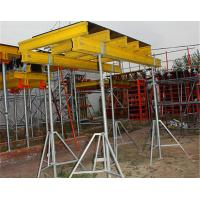 Buy cheap Construction Moving Climbing Peri Formwork System Modular Design Galvanized from wholesalers
