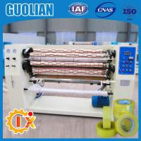 Buy cheap GL-210 Hot selling packing bopp tape slitting machine price from wholesalers