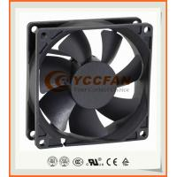 Buy cheap Shenzhen fan companies 80mm 8025 small dc brushless axial flow cooling fan 12 volt for car head lamp from wholesalers