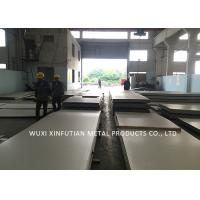 Buy cheap 300 Series Stainless Steel Sheets / Hot Rolled Steel Coil Alloy Steel 3MM - 100MM from wholesalers