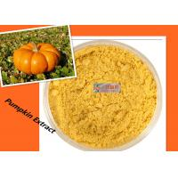Buy cheap Dehydrated Pumpkin Vegetable Powder Reduce Blood Sugar / Blood Fat / Adiposity from wholesalers