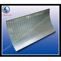 Buy cheap Curved Stainless Steel Material Wedge Wire Panel/Curved Filter For Water Flow Liquid Filter from wholesalers