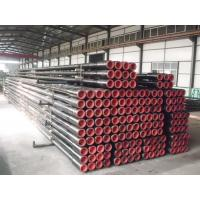 Buy cheap forged drill pipe/E75 R780 G105 S135/OD 60~127mm from wholesalers