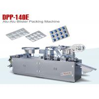 Buy cheap Small Pharmaceutical Blister Packaging Machines For Pills Tablet And Capsules from wholesalers