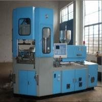 Buy cheap reasonable price HDPE blow moulding machine AM35 from wholesalers
