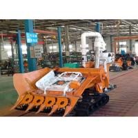 Buy cheap Half Feeding Rice Crawler Combine Harvester Self Propelling 4BLZ-110 for Dry and Paddy Fields from wholesalers