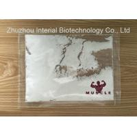 Buy cheap Local Anesthetic Powder Benzocaine Hydrochloride / Benzocaine HCl Anti Paining from wholesalers