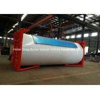 Buy cheap 20ft Mobile LPG Gas Tank Container Gas Filling Station 20000L With Filling Dispenser from wholesalers