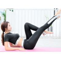Buy cheap Women Short Sleeve Sportswear Suits Breathable Quick Dry For Fitness / Yoga product