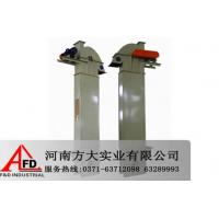 Buy cheap Yukuang New Type Barite Plate Chain Bucket Elevator for Construction from wholesalers