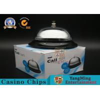 Buy cheap 60 - 80mm Casino Poker Games Customized Metal Call Bell SGS Certification from wholesalers
