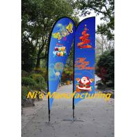 Buy cheap Best price for customized feather/teardrop flag with stand, outdoor banners from wholesalers