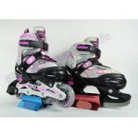 Buy cheap Adjustable Girls and Boys Ice Skates / Ice Skating Boots with Pro Blades from wholesalers