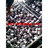 Buy cheap Alloy B-3/Hastelloy B-3 forged socket welding SW threaded pipe fittings fitting from wholesalers