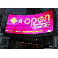 Buy cheap OEM 8mm video LED display / sport LED message board with Veneer case from wholesalers