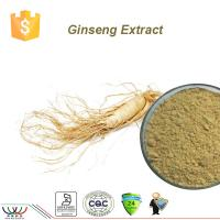 Buy cheap Ginseng Root Powder , Organic Ginseng Extract Anti - Aging Ingredients Boost Immunity from wholesalers